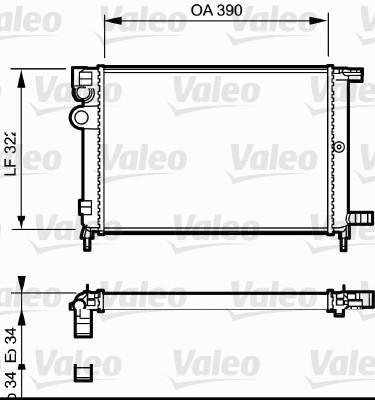 Radiateur, refroidissement du moteur - VALEO - 731177