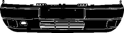 Pare-chocs - VAN WEZEL - 1751576
