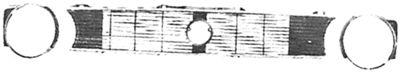 Grille de radiateur - VAN WEZEL - 5810511
