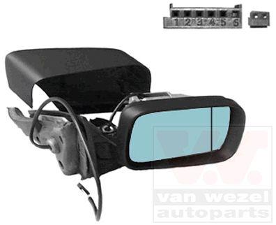 Rétroviseur extérieur - VWA - 88VWA0646810
