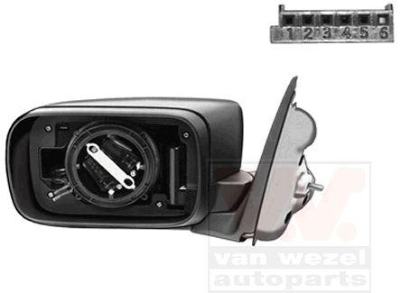 Rétroviseur extérieur - VWA - 88VWA0646855