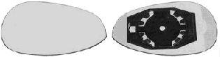 Verre de rétroviseur, rétroviseur extérieur - VAN WEZEL - 1624832