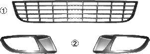 Grille de ventilation, pare-chocs - VAN WEZEL - 1629590