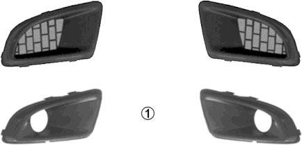 Grille de ventilation, pare-chocs - VAN WEZEL - 1778594