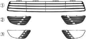 Grille de ventilation, pare-chocs - VAN WEZEL - 1805594