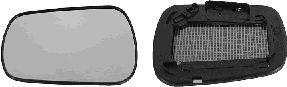 Verre de rétroviseur, rétroviseur extérieur - VWA - 88VWA1805838