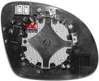 Verre de rétroviseur, rétroviseur extérieur - VWA - 88VWA5745837