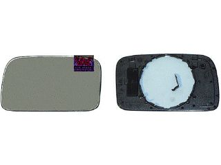 Verre de rétroviseur, rétroviseur extérieur - VAN WEZEL - 5813832