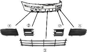 Grille de ventilation, pare-chocs - VWA - 88VWA7622594