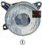 Projecteur principal - VWA - 88VWA0623964