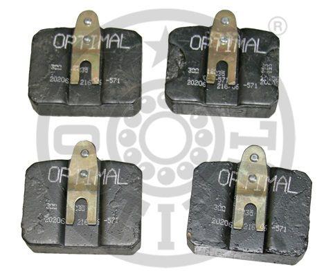 Kit de plaquettes de frein, frein à disque - OPTIMAL - 12035