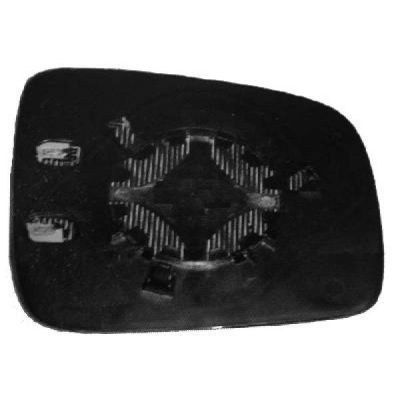 Verre de rétroviseur, rétroviseur extérieur - HDK-Germany - 77HDK2205727