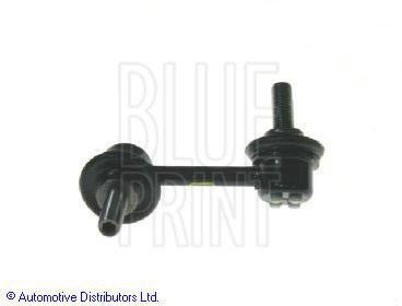 Entretoise/tige, stabilisateur - BLUE PRINT - ADH28551